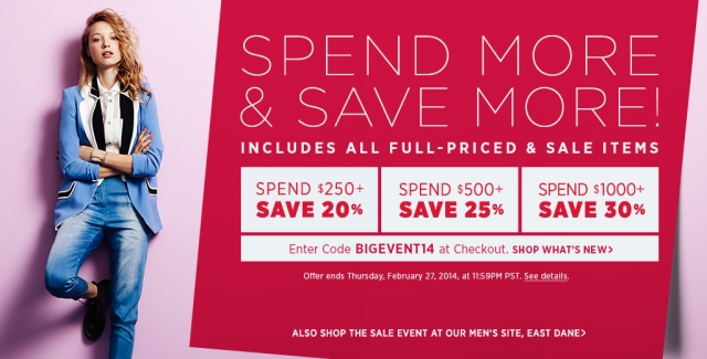 shopbop_spendmore_savemore_sale_alert_coupon_code